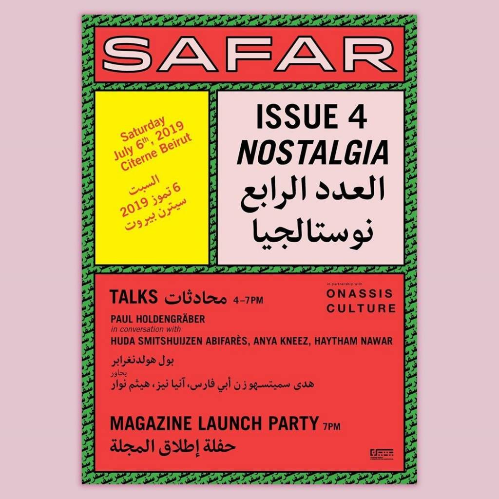 Safar Journal poster