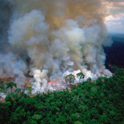 Αμαζόνιος-1