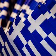 Ελλάδα-σημαία