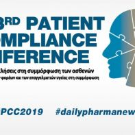 3rd Patient Compliance Conference