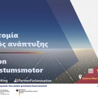Innovations-forum