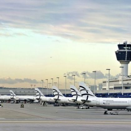 αεροδρόμιο Ελ. Βενιζέλος