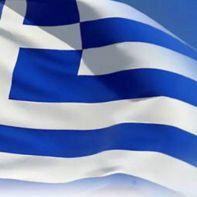 ελληνική_σημαία
