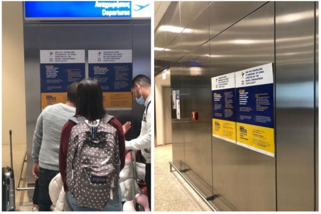 κοροναϊός-αεροδρόμιο