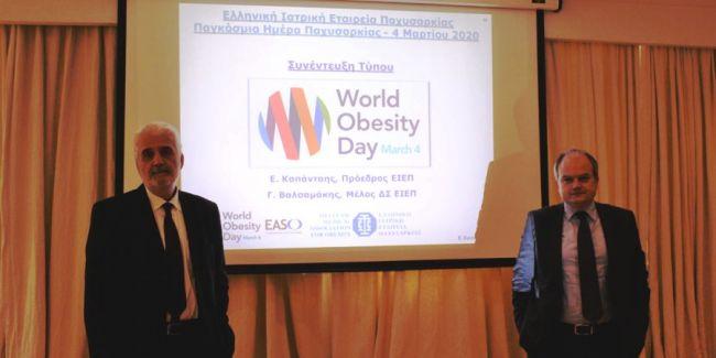-Ημέρα-Παχυσαρκίας
