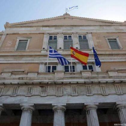 Βουλή-σημαία-Ελλάδα-Ισπανία