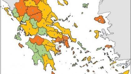χάρτης-Πολιτική-Προστασία