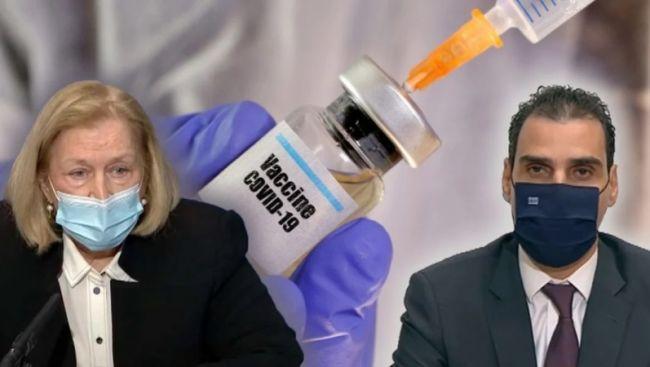 Θεοδωρίδου-Θεμιστοκλέους-εμβόλια