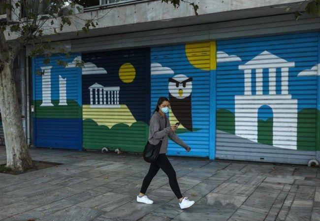 Ελλάδα-κορονοϊός-lockdown