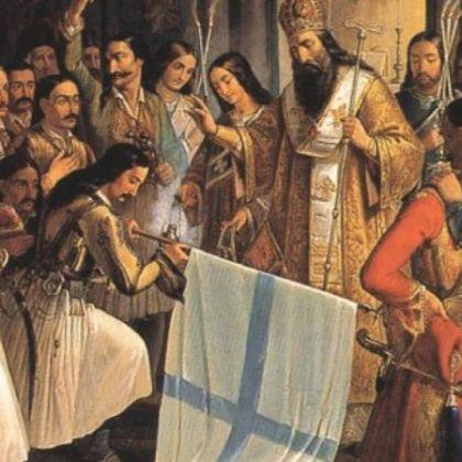 Ελλ.Επανάσταση_1821