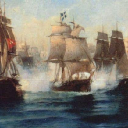 Ναυμαχία-1821