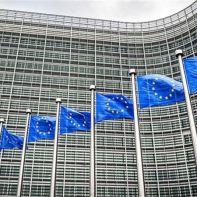 Ευρωπαϊκή-Επιτροπή