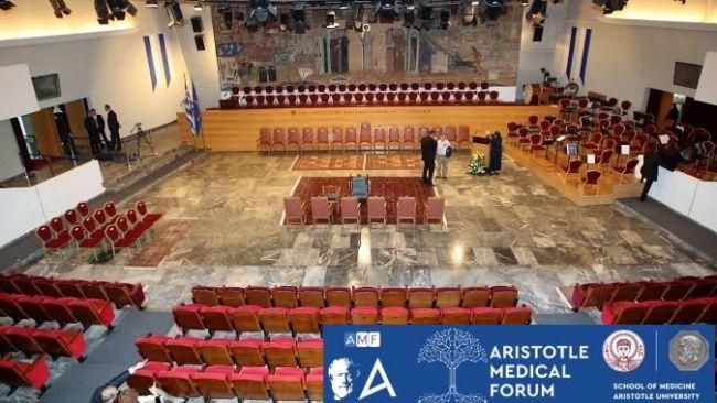 Aristotle Medical Forum-